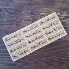"""Наклейка самоклеющаяся этикетка на товар (упаковку) """"Made with Love"""" 12 шт./лист."""