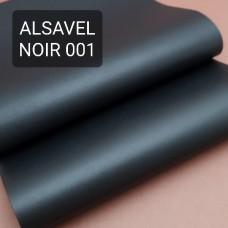 Кожа подкладочная для часовых ремешков Alsavel lining отрез 20х30 см. ДВОЁНЫЙ 2 сорт 0.8 мм.