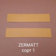 Набор подкладок для часового ремешка Zermatt lining 2 штуки 3.2х15.7 см. ДВОЁНЫЙ 1 сорт 0.8 мм.