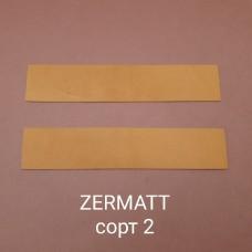 Набор подкладок для часового ремешка Zermatt lining 2 штуки 3.2х15.7 см. ДВОЁНЫЙ 2 сорт 0.8 мм.