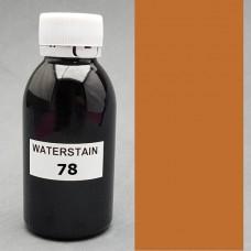 Краска для кожи WATERSTAIN в розлив, 100 гр. ALBICOCCA - коричневый.