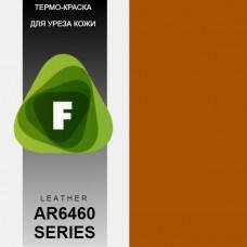 Термокраска для уреза кожи Fenice 100 гр. Матовый светло-коричневый cuoio.