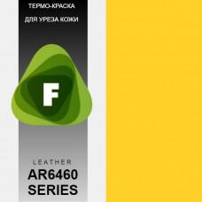 Термокраска для уреза кожи Fenice 100 гр. Матовый жёлтый.