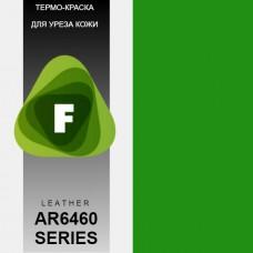 Термокраска для уреза кожи Fenice 100 гр. Матовый зелёный.