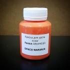 Краска для уреза кожи Fenice 100 гр. Цвет матовый оранжевый.