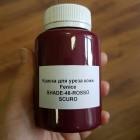 Краска для уреза кожи Fenice цвет винный матовый 100 гр. SHADE-48-ROSSO SCURO.