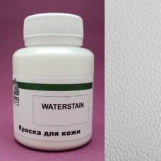 Краска для кожи WATERSTAIN в розлив, 100 гр. BIANCO - белый.