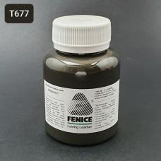 Термокраска для уреза кожи Fenice 100 гр. Матовый тёмно-серый.