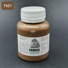 Термокраска для уреза кожи Fenice 100 гр. Матовый кофе с молоком тёплый тон.