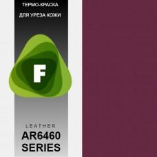 Термокраска для уреза кожи Fenice 100 гр. Матовый бордово-фиолетовый византийский.