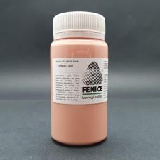 Термокраска для уреза кожи Fenice 100 гр. Матовый коралловый.