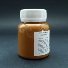 Термокраска для уреза кожи Fenice 80 гр. Матовый светло-коричневый cuoio.