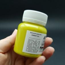 Термокраска для уреза кожи Fenice 80гр. Матовый спелый лайм.