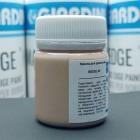 Краска для уреза кожи GIARDINI MAXEDGE Pro 50 гр. матовый бежевый.