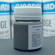 Краска для уреза кожи GIARDINI MAXEDGE Pro 50 гр. матовый серый.