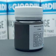 Краска для уреза кожи GIARDINI MAXEDGE Pro 50 гр. матовый тёмно-серый.