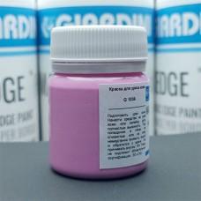 Краска для уреза кожи GIARDINI MAXEDGE Pro 50 гр. матовый розовый.
