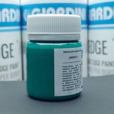 Краска для уреза кожи GIARDINI MAXEDGE Pro 50 гр. матовый зелёный.