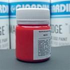 Краска для уреза кожи GIARDINI MAXEDGE Pro 50 гр. матовый красный.