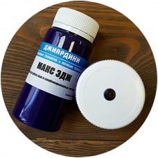 Краска для уреза кожи полиуретановая Джиардини МАКС ЭДЖ цвет пурпурный матовый 100 гр. Giardini MAXEDGE PRO.