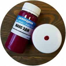 Краска для уреза кожи полиуретановая Джиардини МАКС ЭДЖ цвет тёмно-красный матовый 100 гр. Giardini MAXEDGE PRO.