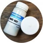 Краска для уреза кожи полиуретановая Джиардини МАКС МАТ бесцветный глянцевый 100 гр.