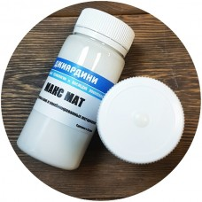 Краска для уреза кожи полиуретановая Джиардини МАКС МАТ бесцветный матовый 100 гр. Giardini MAX MATT EXTRA-MAT TOPCOAT.