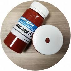 Краска для уреза кожи полиуретановая Джиардини МАКС ЭДЖ цвет светло-коричневый матовый 100 гр. Giardini MAXEDGE PRO.