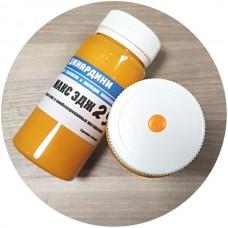 Краска для уреза кожи полиуретановая Джиардини МАКС ЭДЖ цвет оранжевый матовый 100 гр. Giardini MAXEDGE PRO.