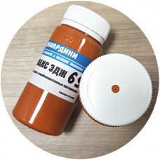 Краска для уреза кожи полиуретановая Джиардини МАКС ЭДЖ цвет тан матовый 100 гр. Giardini MAXEDGE PRO.