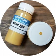 Краска для уреза кожи полиуретановая Джиардини МАКС ЭДЖ цвет золотой матовый 100 гр. Giardini MAXEDGE PRO.