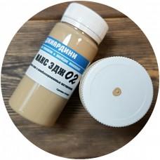 Краска для уреза кожи полиуретановая Джиардини МАКС ЭДЖ цвет бежевый матовый 100 гр. Giardini MAXEDGE PRO.