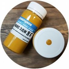 Краска для уреза кожи полиуретановая Джиардини МАКС ЭДЖ цвет охра матовый 100 гр. Giardini MAXEDGE PRO.