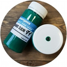 Краска для уреза кожи полиуретановая Джиардини МАКС ЭДЖ цвет зелёный матовый 100 гр. Giardini MAXEDGE PRO.
