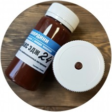 Краска для уреза кожи полиуретановая Джиардини МАКС ЭДЖ цвет коричневый матовый 100 гр. Giardini MAXEDGE PRO.