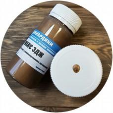 Краска для уреза кожи полиуретановая Джиардини МАКС ЭДЖ цвет бронзовый матовый 100 гр. Giardini MAXEDGE PRO.