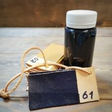 Краска для кожи Giardini MAXCRAFT 100 гр. синий.