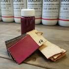 Краска для кожи кремообразная воскосодержащая Джиардини МАКС КРАФТ фиолетовый (слива) 100 гр.