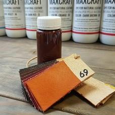 Краска для кожи кремообразная воскосодержащая Джиардини МАКС КРАФТ тан (жёлто-рыжий) 100 гр.
