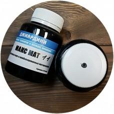Краска для уреза кожи полиуретановая Джиардини МАКС МАТ чёрный полуглянцевый 100 гр. Giardini MAX MATT.