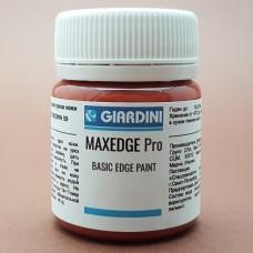 Краска для уреза кожи GIARDINI MAXEDGE Pro 40 гр. матовый светло-коричневый.