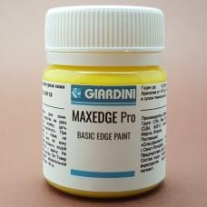 Краска для уреза кожи GIARDINI MAXEDGE Pro 40 гр. матовый жёлтый.