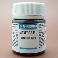 Краска для уреза кожи GIARDINI MAXEDGE Pro 50 гр. матовый тёмно-коричневый.