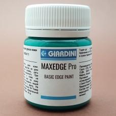 Краска для уреза кожи GIARDINI MAXEDGE Pro 40 гр. матовый зелёный.