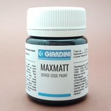 Краска для уреза кожи GIARDINI MAXMATT 40 гр. DENSE EDGE PAINT густая чёрная матовая.