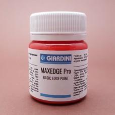 Краска для уреза кожи GIARDINI MAXEDGE Pro 40 гр. матовый красный.