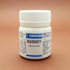 Грунт для уреза кожи GIARDINI MAXMATT 50 гр. BASECOAT DENSE горочкой, бесцветный, густой.