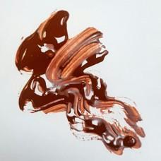 Краска для уреза кожи Girba S.R.L. - NUBIO - 100 гр. в розлив. Цвет - MARRONCINO OPACO, матовая.