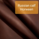 Кожа КРС Horween Russian calf (cuir de Russie) отрез с неровными краями 2.0 мм. 31х62 см.