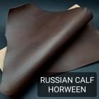 Кожа КРС Horween Russian calf (cuir de Russie) отрез с неровными краями ДВОЁНЫЙ 0.8 мм. 15х39 см.